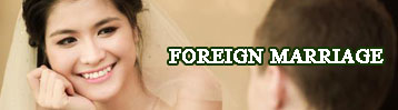 Foreign marriage1